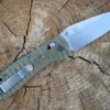 Кастомные накладки для ножей Benchmade