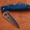 Кастомные накладки для ножей ENDURA BL